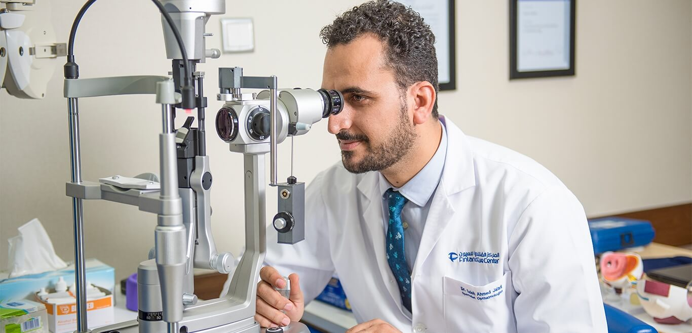top eye care hospital Oman